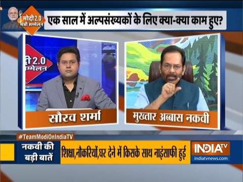 Tablighi Jamaat just a fraction, we can't defame entire Muslim community: Mukhtar Abbas Naqvi