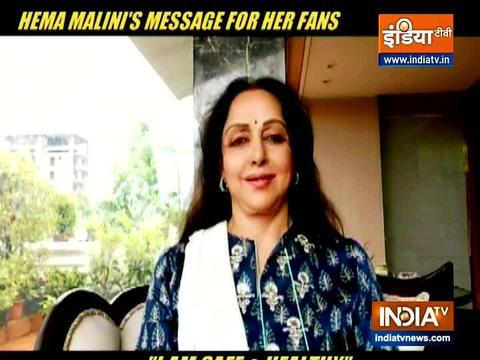 हेमा मालिनी के बीमार होने की उड़ी थी अफवाह, एक्ट्रेस ने वीडियो शेयर कर दी जानकारी