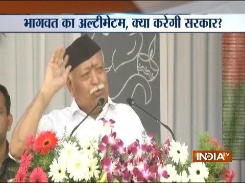 सरकार को कानून लाकर अयोध्या में करे मंदिर का निर्माण: आरएसएस प्रमुख मोहन भागवत