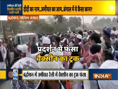 Kurukshetra | Vaccine vehicle held up in West Bengal as TMC minister blocks highway over farm laws