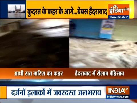 हैदराबाद: शहर के कुछ हिस्सों में भारी बारिश के कारण निचले इलाकों की कॉलोनियों को खाली कराया जा रहा है