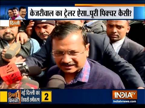 क्या सोचता है नई दिल्ली का वोटर देखिये ख़ास रिपोर्ट | दिल्ली किसकी