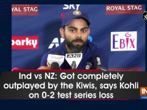 Ind vs NZ: Got completely outplayed by the Kiwis, says Kohli on 0-2 test series loss