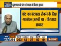 Watch Pirzada Abbas Siddiqui Speaks to India TV about upcoming Bengal Elections 2021