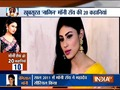 20 thing to know about 'Gold' actress Mouni Roy