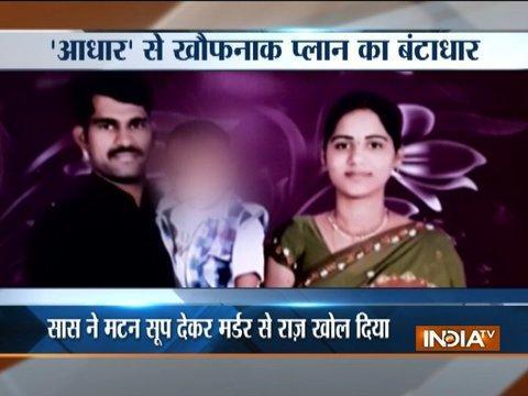 Telangana woman kills husband, disfigures boyfriend
