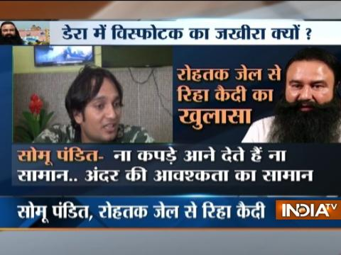 Jail Inmates Planning to kill Dera Chief Ram Rahim, fellow inmate reveals on India TV