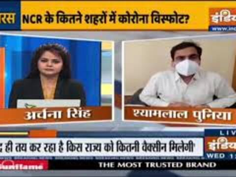 Haryana: DM Sh. Shyam Lal Poonia tells India TV how Sonipat district dealing with covid situation
