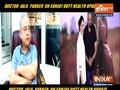 Dr. Jalil Parker on Sanjay Dutt's health
