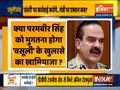 Maharashtra govt in action after Param Bir Singh moves SC