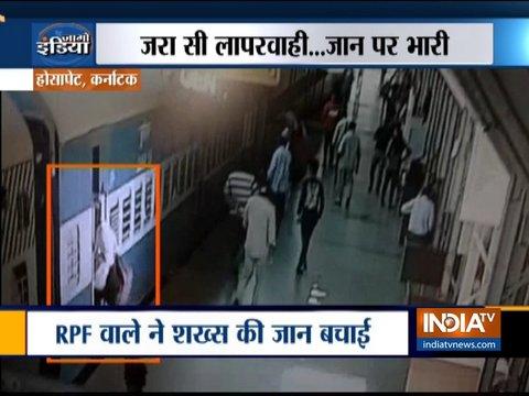 कर्नाटक: चलती ट्रेन से गिरा यात्री, समय रहते पुलिस वाले ने बचायी जान