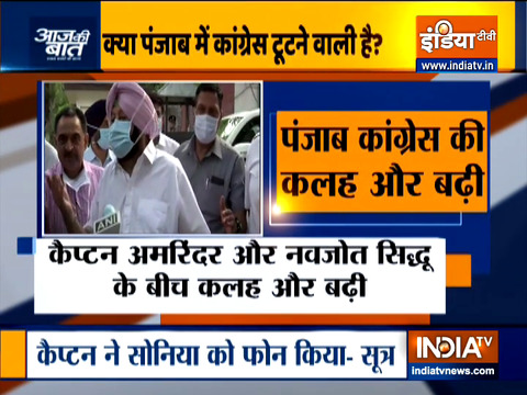 Why Punjab CM Capt. Amarinder Singh opposed move to appoint Sidhu as PCC chief?