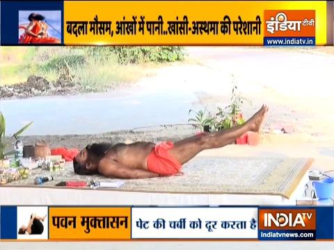Yogasanas to cure all types of allergies by Swami Ramdev