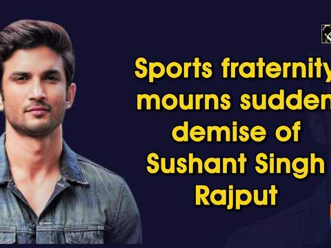 Sports fraternity mourns sudden demise of Sushant Singh Rajput