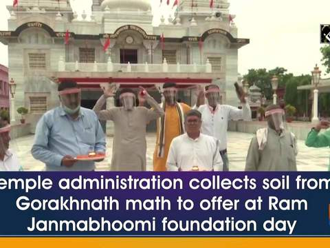 Temple administration collects soil from Gorakhnath math to offer at Ram Janmabhoomi foundation day