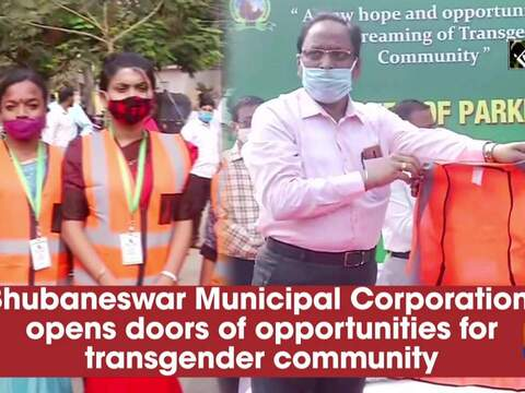 Bhubaneswar Municipal Corporation opens doors of opportunities for transgender community