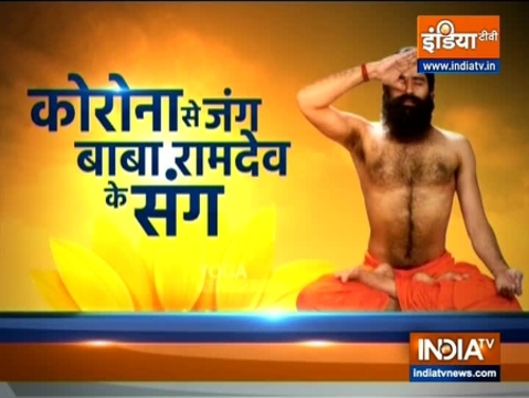 Beat COVID-19 or Tuberculosis, yogasanas by Swami Ramdev that will strengthen your lungs
