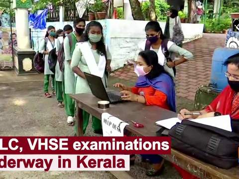 SSLC, VHSE examinations underway in Kerala