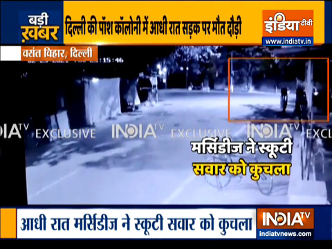 Mercedes hit-and-run: speeding Mercedes rams into scooter, man killed in Delhi