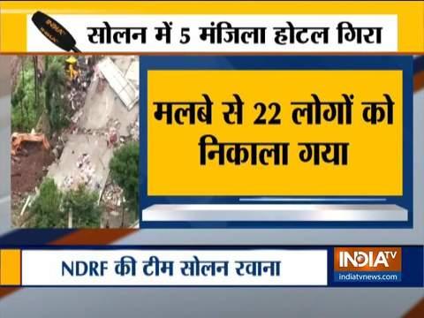 हिमाचल प्रदेश के सोलन में ढाबा की बिल्डिंग गिरने के मामले में अब तक 22 लोगों को रेस्क्यू किया गया.. कई लोगों के दबे होने की आशंका है.