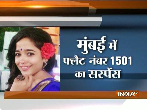 24-year-old lady anchor Arpita Tiwari found dead under mysterious circumstances in Mumbai