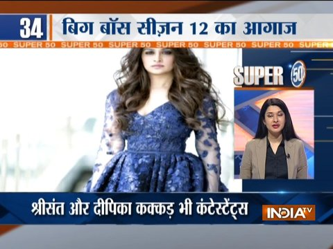 Super 50 : NonStop News | September 17, 2018