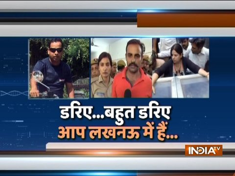 Watch India TV's special show on how Apple executive was shot dead in Lucknow