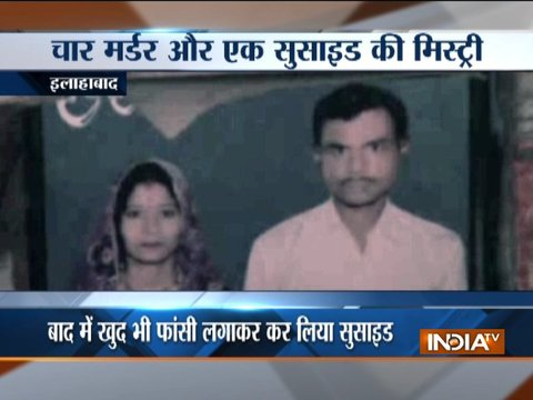 Uttar Pradesh: 5 of a family found dead in a locked house in Allahabad