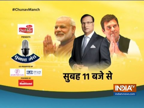 Chunav Manch: India TV's mega conclave on LS Polls 2019