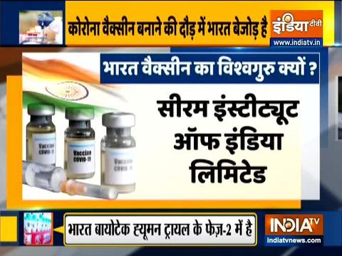 India to actively participate in development of COVID-19 vaccine: PM Modi