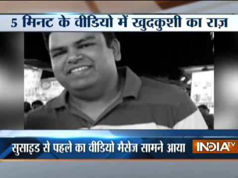 Buxar DM narrates his frustration in pre recorded video before suicide