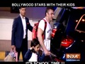 Bollywood stars attend their kids's school function