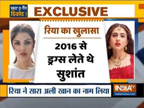 Watch India TV Special show Haqikat Kya Hai   September 12, 2020