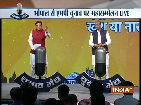 Chunav Manch with BJP's Vishvas Sarang and Congress' Abhay Dubey | Full video