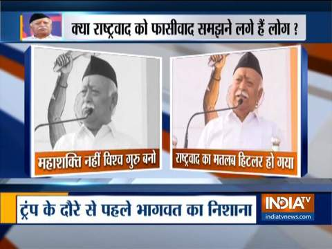 It's not necessary to become a superpower but a world leader says bhagwat