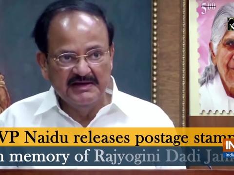 VP Naidu releases postage stamp in memory of Rajyogini Dadi Janki