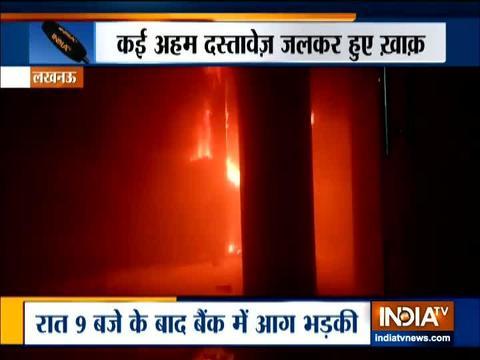 लखनऊ में फेडरल बैंक की शाखा में लगी आग