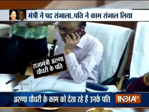 Former Punjab Education Minister on controversy surrounding State minister Aruna Chaudhary
