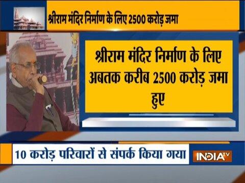 अब तक मंदिर के लिए 2,500 करोड़ रुपये जमा हो चुके हैं: श्री राम जन्मभूमि तीर्थ क्षेत्र ट्रस्ट