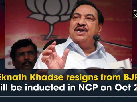 Eknath Khadse resigns from BJP, will be inducted in NCP on Oct 23
