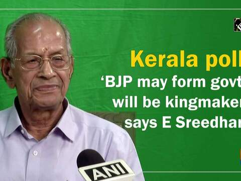 Kerala polls: 'BJP may form govt or will be kingmakers', says E Sreedharan