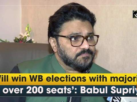 'Will win elections with majority of over 200 seats in WB': Babul Supriyo