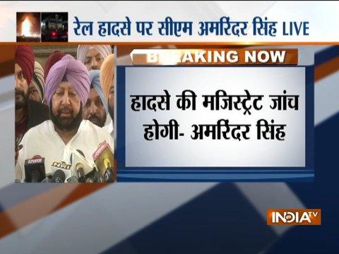 Amritsar train accident: हादसे की मजिस्ट्रेट जांच होगी: मुख्यमंत्री अमरिंदर सिंह