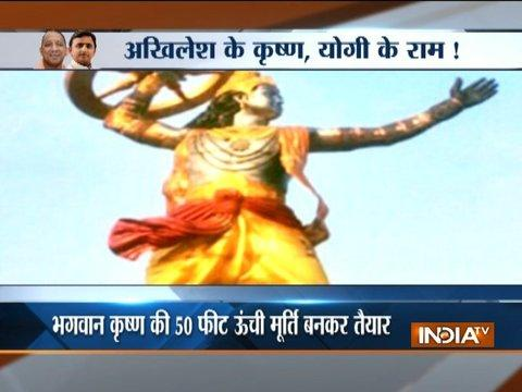 Akhilesh Yadav to unveil 50-feet tall Lord Krishna statue in Saifai