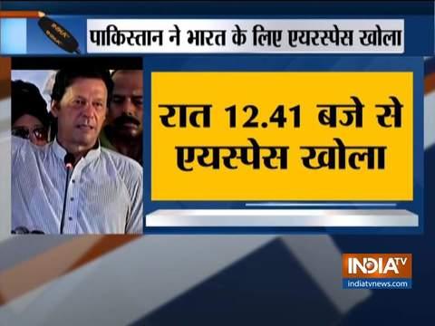 भारत के लिए पाकिस्तान ने खोला हवाई क्षेत्र; भारतीय उड़ानें जल्द ही संचालित होंगी