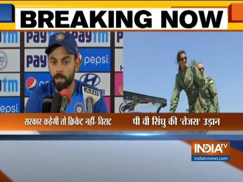 पाकिस्तान के साथ क्रिकेट खेलने पर विराट कोहली का बड़ा बयान, कहा- BCCI का फैसला मानेंगे