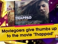 Moviegoers give thumbs up to the movie 'Thappad'