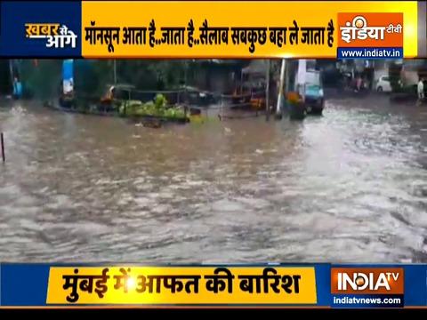 मुंबई में फिर शुरू हुई मूसलाधार बारिश, NDRF की टीमें राहत बचाव काम में जुटीं