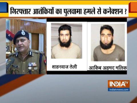 यूपी: सहारनपुर के देवबंद से जैश के दो 'आतंकी' गिरफ्तार