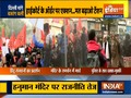 BJP, AAP trade charges over demolition of Hanuman temple in Chandni Chowk area of Delhi